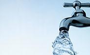 Coupure d'eau ce mardi 11 mai 2021 rue D'Amour