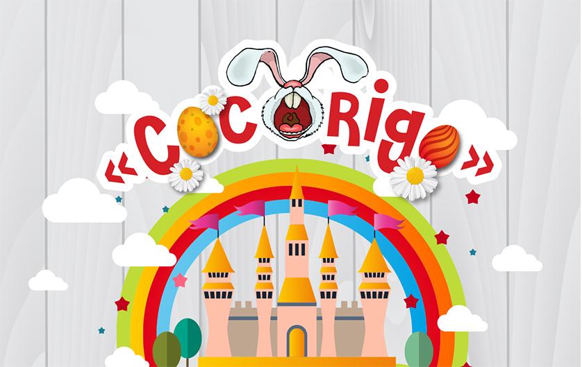 Plus de 300 enfants présents à Cocorigo!
