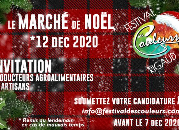 Marché de Noël   12 décembre 2020